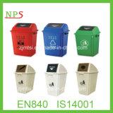 120L 240L 360L 660L 플라스틱 쓰레기통 (폐기물 궤)