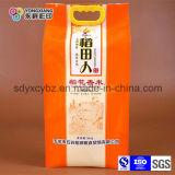 Logo imprimé Rice Nylon Vacuum Bag / Vacuum Sealable Nylon Pouch