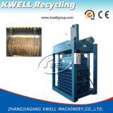 기계 또는 야자열매 섬유 또는 야자껍질의 섬유 섬유 만드는 판지 상자 포장기 컴퓨레스 포장기