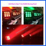 Helle 9PCS*12W RGBW Matrix-bewegliches Hauptlicht LED-
