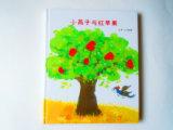 Impression professionnelle de livre d'enfants de livre de livre À couverture dure d'impression offset