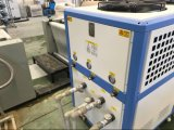 Fatoryの熱い販売空気によって冷却される水スリラー