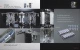 فضاء ألومنيوم [هي برسسون] محبوبة زجاجة يفجّر [موولد]