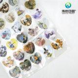 선물을%s 인쇄하는 서류상 스티커의 둘레에 최신 판매