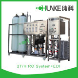 3000 litres Ss304 Sachet Water Treatment Plant / Water Filter