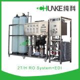 3000liter Ss304 Quetschkissen-Wasseraufbereitungsanlage/Wasser-Filter