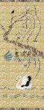 민물 중국 작풍 쉘 모자이크 패턴 건축재료