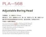 Расточная бабка 5 головок регулируемая Drilling головная регулируемая (PLA-568)