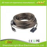 15m USB2.0 Active-Extensions-Kabel mit Verstärker