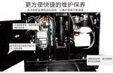 2ton充電器が付いている熱い販売の側面の立場のタイプ電気バンドパレット