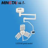 180の移動可能な操作ライトLED760 Patelモデル、000ルクス