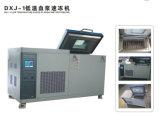 Niedrige Temperatur-Blutplasma-Augenblick-Gefriermaschine