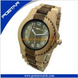 Alta qualidade a fábrica de madeira real dos relógios de China