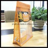 애완 동물 관례는 음식 급료 플라스틱에 의하여 박판으로 만들어진 포장을 위로 서 있다 Zipfood 포장 부대 Guset 개밥 주머니를 가진 부대 편평한 바닥을%s 가진 포장 부대를 인쇄했다