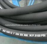 La norme DIN EN 856 SAE100 R12 Le flexible hydraulique haute pression