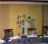 대중 적이고와 Cheap 중국어 Wallpaper