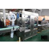 びんのためのPVC収縮のスリーブを付ける分類機械