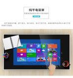 교육 또는 사업 또는 전시를 광고하는 Windows 또는 HD 4K Whiteboard 교육 디지털 인조 인간 Signage 적외선 대화식 접촉