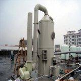 Lavador de gases Fiber-Reinforced PRFV Torre de purificação