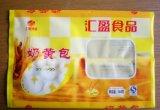 Sac de empaquetage de nouille de pâtes de catégorie comestible d'impression de gravure