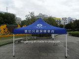 Sale를 위한 Selling와 Factory 최신 Price 광고 Tent Series Advertizing Tent