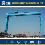 Kaiyuanの証明書が付いている移動式大きい造船業のガントリークレーン