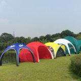 Пвх надувные прудах-палатка для кемпинга (-052)