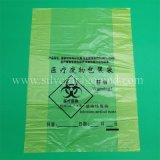 Custom биологическую опасность автоклавируйте мешок, высокой температуры сопротивление