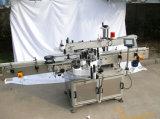 Печатная машина ярлыка автоматической квадратной бутылки малая