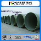 Peso ligero y tubo de plástico reforzado con fibra de alta resistencia
