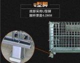 Recipientes de malha de arame industrial com revestimento galvanizado