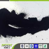 Пигментные черные углерода - это эквивалент с Printex U