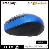 Mouse óptico com fio de alta qualidade 3D
