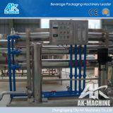 Система/машина очищения воды RO