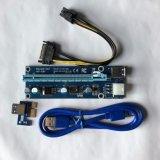 008c Premium E переходной платы PCI-Express с 6-контактный кабель питания