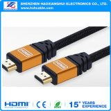 이더네트 1080P를 가진 1.5m 고속 HDMI 케이블