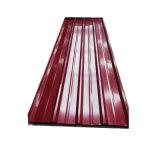 屋根のパネルのRalカラー上塗を施してある波形の屋根ふきシート