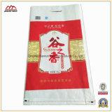 sac tissé par pp du riz 10kg