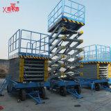 500kg 4-18m 유압 엘리베이터 전기 이동할 수 있는 수직 4 바퀴는 좋은 품질을%s 가진 상승 플래트홈을 가위로 자른다