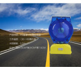 Custom Blue Blue LED Warning Barricades Solar Flashing Light