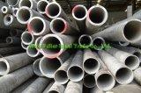 優秀な技術の304ステンレス鋼の管