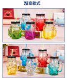 Steigung-Farben-Glasflaschen-Maurer-Glas mit den gleichen Farben-Kappen