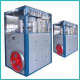 大きい油圧回転式タブレットの出版物機械