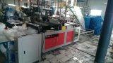 Plastikfilm-faltende Maschine Chfj-600/1200 (SGS)