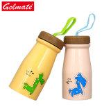 Acero Inoxidable 350ml té leche mini botella de leche de imágenes de dibujos animados