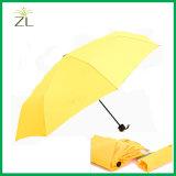 عادة ترويجيّ يطوي مظلة