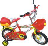 Детский Велосипед (SR-D95)