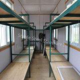 Дом контейнера ISO удобная дешевая для общая спальня