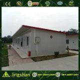 Панельный дом аттестованный ISO (LS-MC-006)