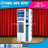 CoinおよびNote Operate (A-107)のCashのRO Pure Water Vending Machine